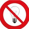Interruzione di energia elettrica.