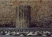 Colonna del Podestà